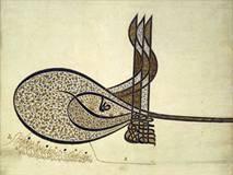 Tughra image